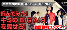 banner_bigair.jpg